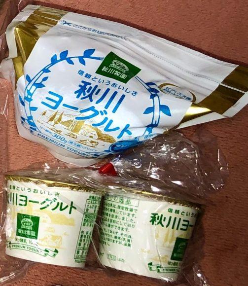 秋川ヨーグルトパック&カップ