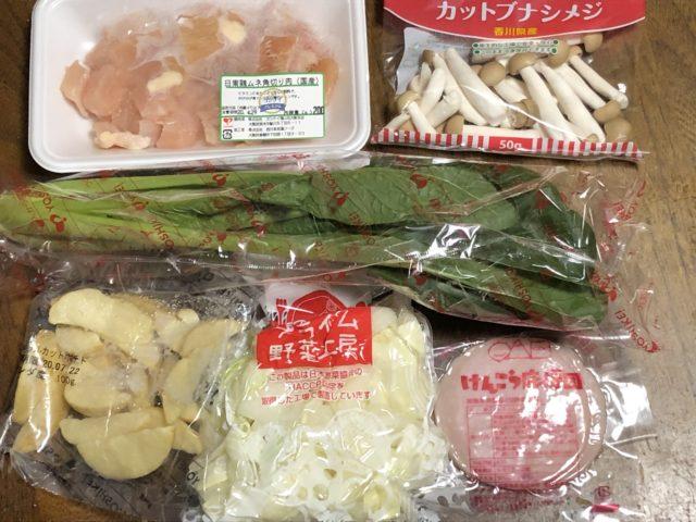 ヨシケイカットミール鶏肉ときのこの炒め物食材