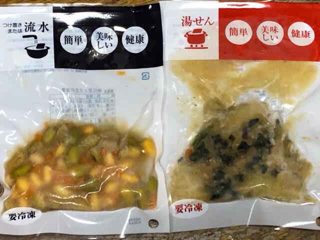 副菜も冷凍.jpg
